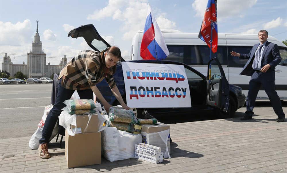 Небензя: Российская Федераци…