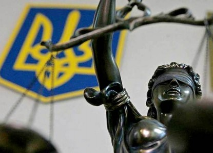 Стали известны подробности иска Украины к России