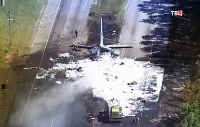 При крушении военного самолета в США погибли 9 человек