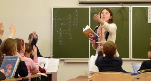 Молодые учителя в Севастопол…