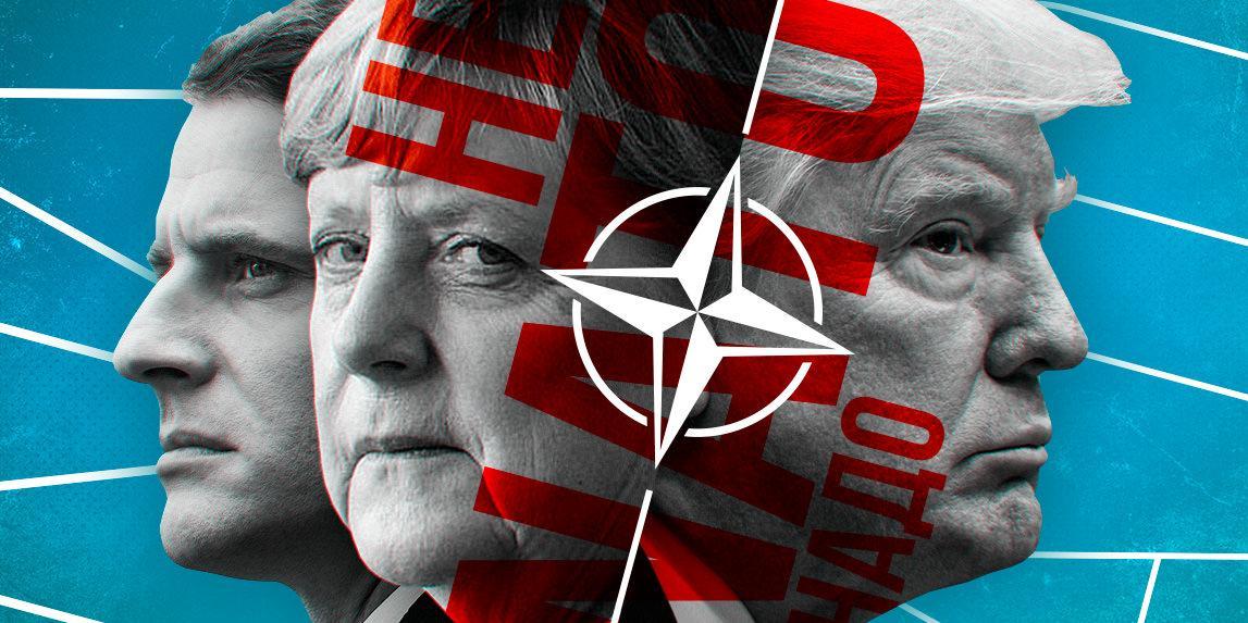 Как Трамп помешает проекту единой армии ЕС
