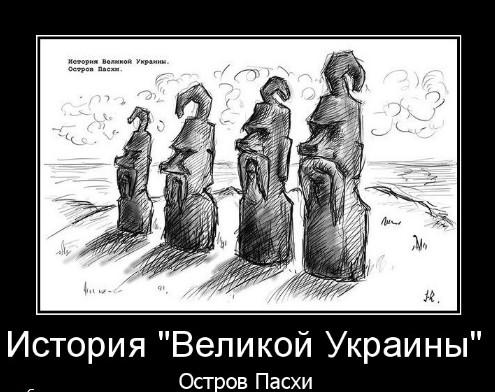 """Сон разума, или Мифы о """"древ…"""