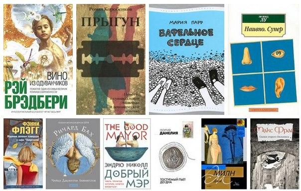 10 книг для тех, кто любит погружаться в раздумья после прочитанного...