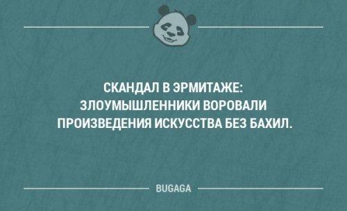 Подборка анекдотов и приколов про Санкт-Петербург (18 шт)