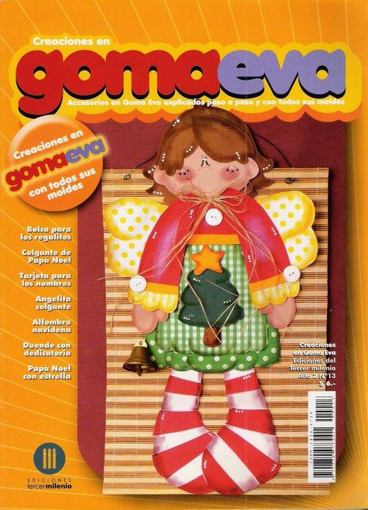 Испанский журнал о поделках из фоамирана к Новому году Creaciones en Goma Eva 13 2008