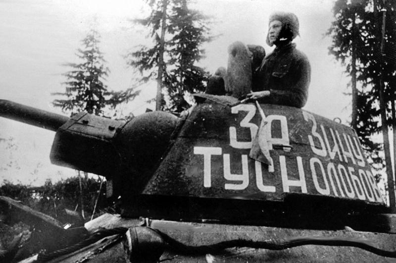 Герой Советского Союза Зина Туснолобова - самая отважная медсестра Великой Отечественной