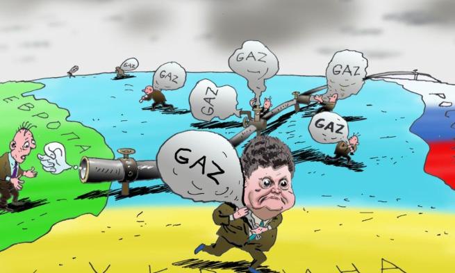 Сенсационное признание: Киев подтвердил, что крадет российский газ