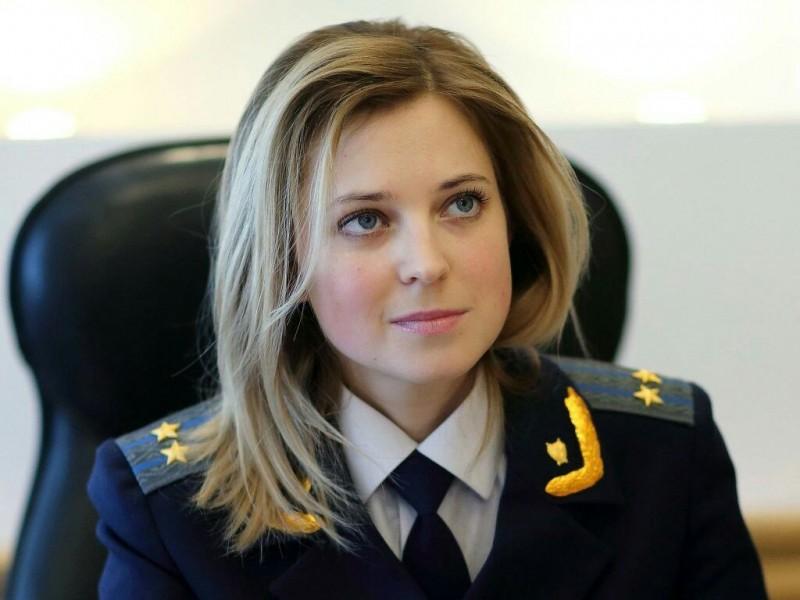 Прокурор Няша и къырымтатарлар