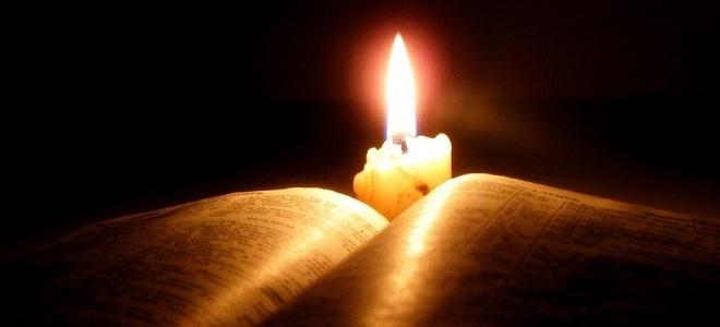 Святой Трифон – молитва на работу