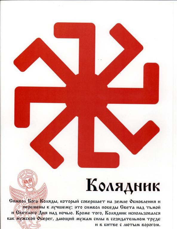 ДЕМОКРАТИЯ - ЗАГАДКА ДРЕВНИХ ГРЕКОВ- Политика- Forum.md