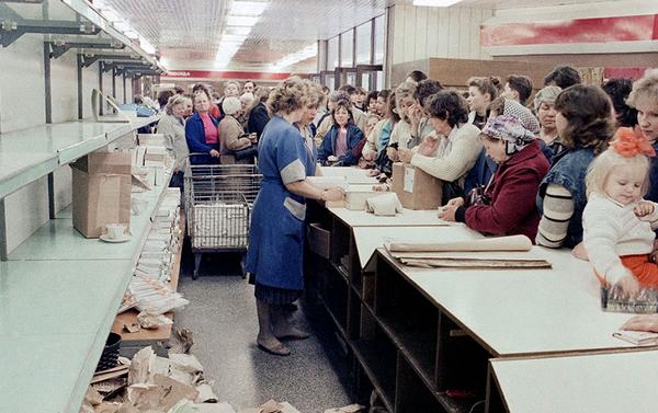 Советские зарплаты в пересчё…