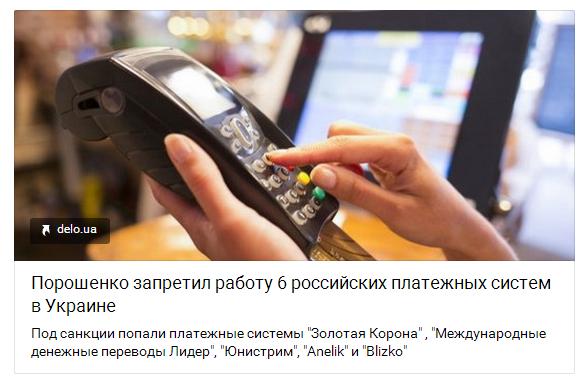 Еще одно достижение Майдана