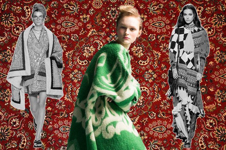 Советский шик: как одеться вковер истать самой модной
