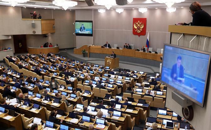 Возвращение свастики: Депутаты признались, что ранее с законом погорячились