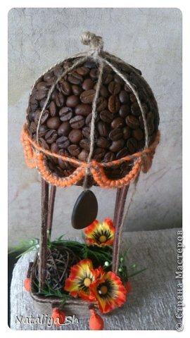 Мастер-класс Поделка изделие Моделирование конструирование Воздушный кофе-шар МК Кофе Шпагат фото 20