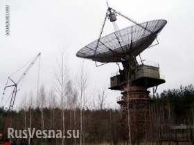 МОЛНИЯ: бойцы объединенной армии Юго-Востока разоружили украинских военнослужащих и уничтожили радиолокационную станцию ПВО Украины | Русская весна