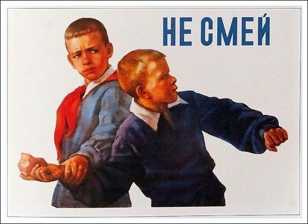 Советские школьные плакаты плакат, ссср, школа