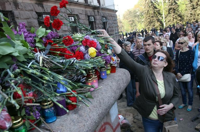 Песня-реквием памяти павших в борьбе с фашизмом-2014 в Донбассе и Одессе