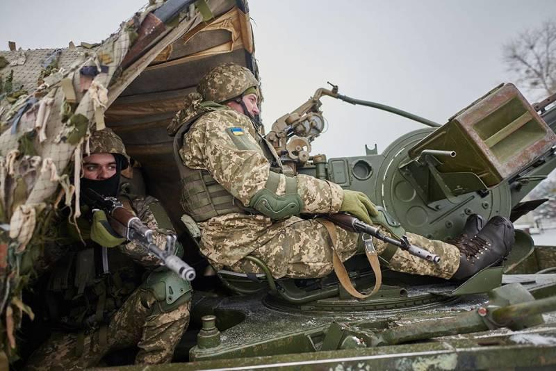 В Киеве рассказали о переходе ВСУ на стандарты НАТО