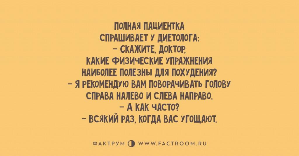 как вы похудели с 70 ru