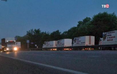 МЧС отправило в Донбасс 68-ю колонну с гуманитарной помощью