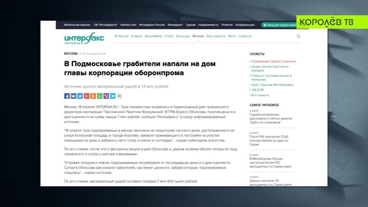 Ракетные секреты в России без охраны