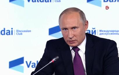 Путин: Россия будет стремиться ко всеобщему ядерному разоружению