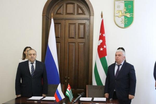 Абхазия иКрым определились стем, как будут развивать отношения
