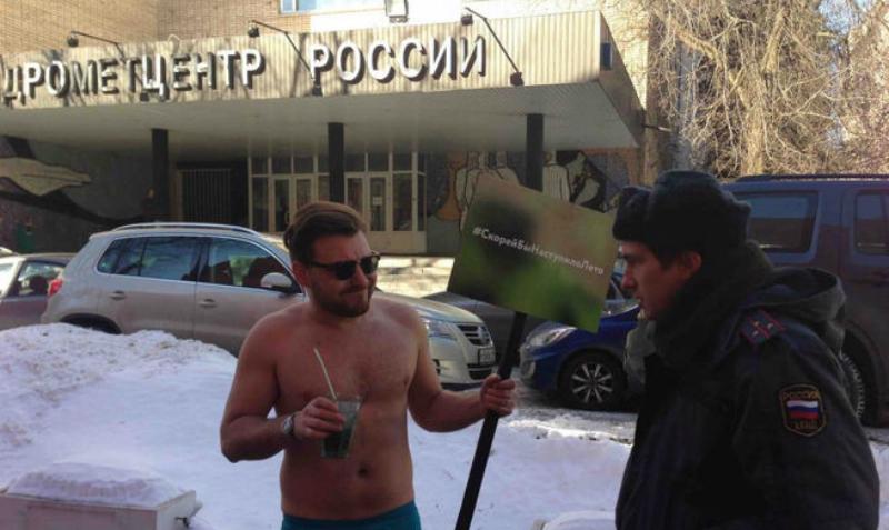 Всплеск безработицы в России вызвали аномальные холода мая и июня