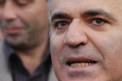 Гарри Каспаров призвал бойкотировать чемпионат мира в России