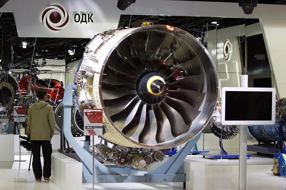 Инновационное изобретение для компрессора высокого давления двигателя ПД-14 получило «золото» на международном конкурсе