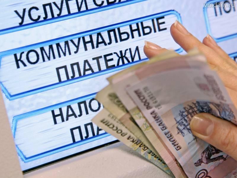 Митинги в Новосибирске привели к отказу властей от повышения тарифов на ЖКХ