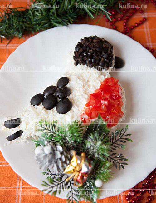 Салат снегирь рецепт с фото