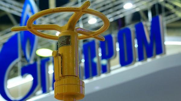 «Газпром» ожидает решения поиску турецкой Botas доконца года