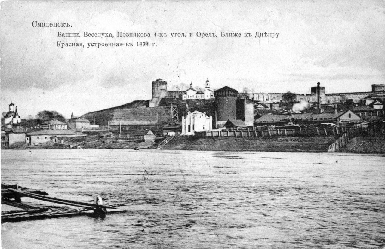 Дореволюционные фотографии Смоленской крепости
