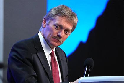 Москва отказалась комментировать миграционную политику Трампа