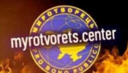 Украинский сайт «Миротворец» нахамил ФРГ