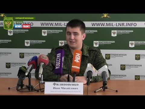Солдаты ВСУ сломали более 30 единиц техники — НМ ЛНР