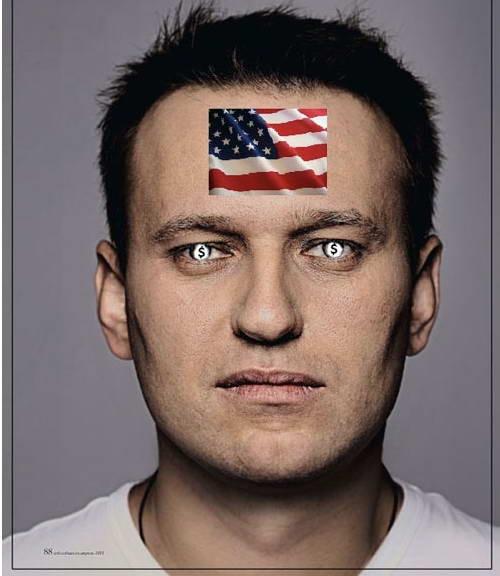 Госдеп США выдал свою связь с Навальным