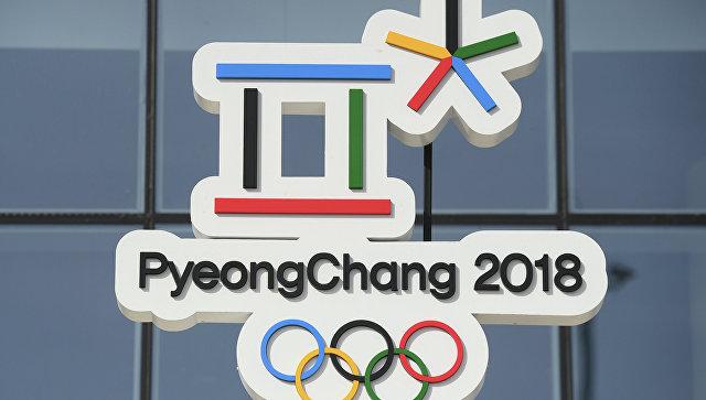 Под чужим флагом: российскую сборную отстранили от Олимпиады-2018