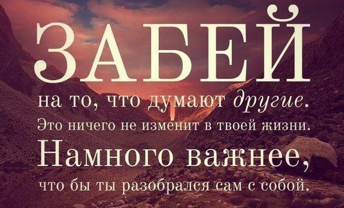 http://mtdata.ru/u8/photo4B21/20301615182-0/original.jpg