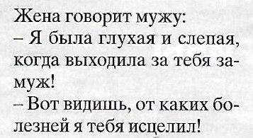 Запись за 03.07.2017 06:00:14 +0300