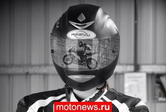 Британская Reevu разрабатывает новый высокотехнологичный шлем