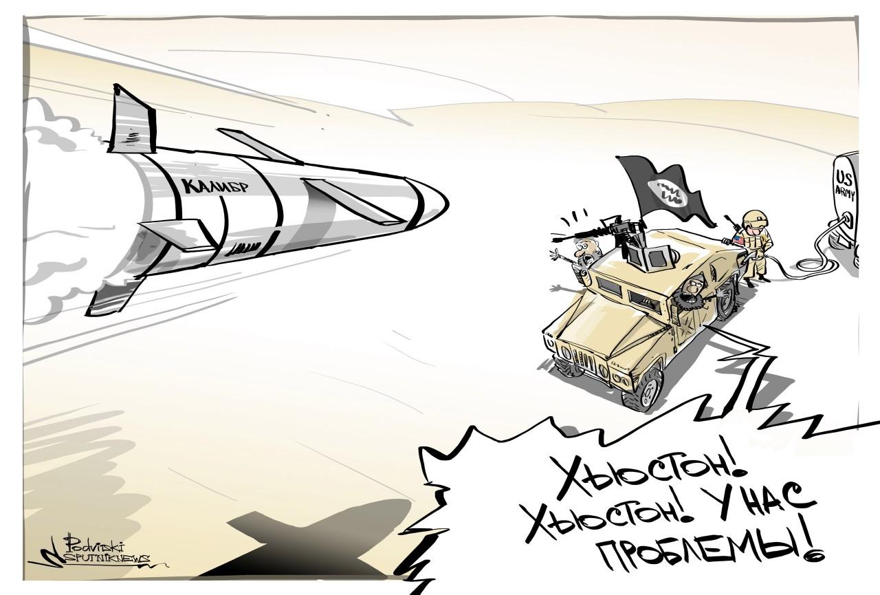 """Когда будет """"Прости нас Ассад""""???"""