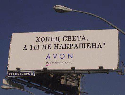С модным праздничком!))))
