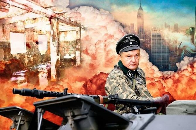 Террорист Порошенко в международном суде.. (фото +18!) Киевским преступникам воздастся по заслугам.