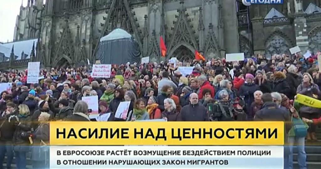 http://img2.ntv.ru/home/news/20160118/gerson4_sno.jpg