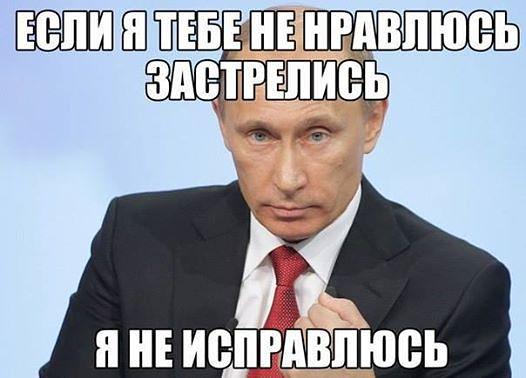 """Россия сделала ГЕНИАЛЬНЫЙ """"ХОД КОНЕМ"""" БРАВО ПУТИН"""