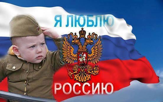 Ахиллесова пята России