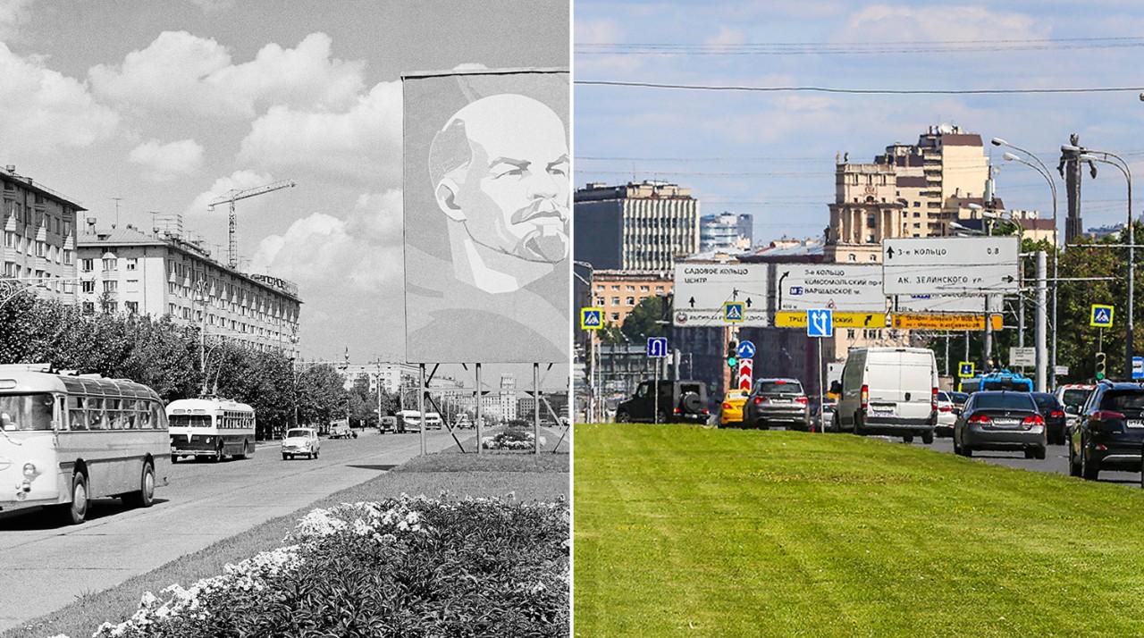 Москва сегодня и вчера